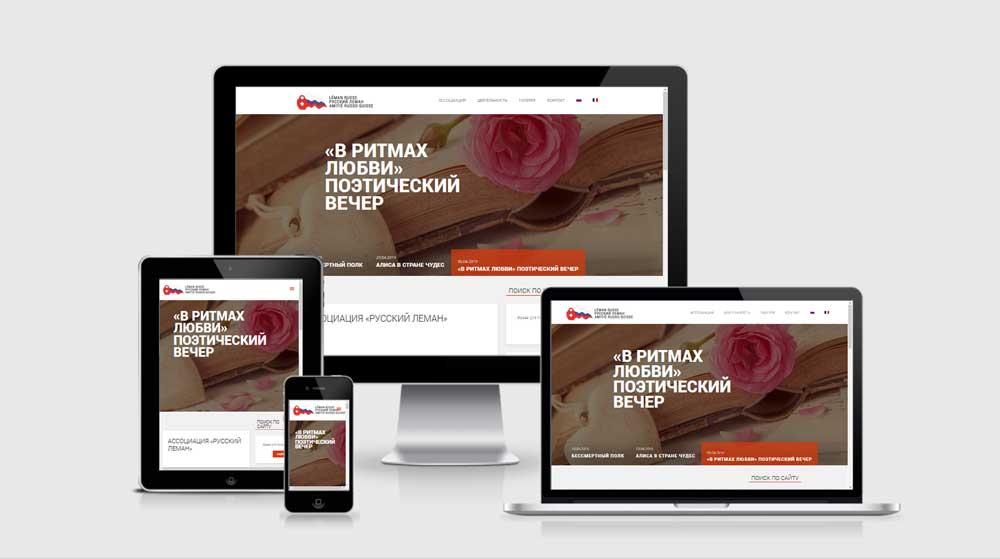 lemanrusse avasta digital agency